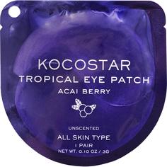 Патчи для глаз KOCOSTAR Tropical Eye Patch Ягоды Асаи 1 пара