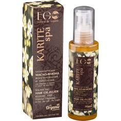 Масло-флюид EO Laboratorie Karite Spa Для восстановления сухих кончиков волос 100 мл