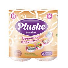 Полотенца бумажные Plushe Standart 2 рулона