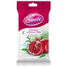Салфетки влажные Smile Гранат и Белый чай 15 шт