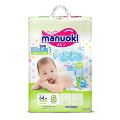 Подгузники Manuoki UltraThin S 3-6 кг 64 шт