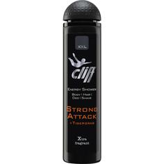 Гель-шампунь для душа Cliff 3в1 Сила атаки 300 мл