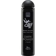 Гель-шампунь для душа Cliff 3в1 Двойная сила 300 мл