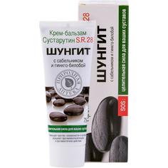 Крем-бальзам для тела Фратти НВ Шунгит Сустарутин S.R.28 75 мл