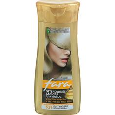 Оттеночный бальзам для волос Fara 531 Платиновая блондинка 135 мл