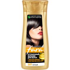 Оттеночный бальзам для волос Fara 501 Черный 135 мл