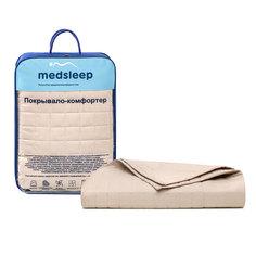 Покрывало Medsleep фишки в ассортименте 260х260 см
