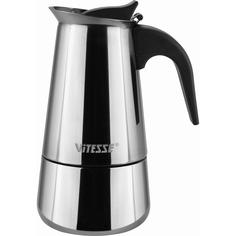 Кофеварка эспрессо Vitesse 0,23 л VS-2644