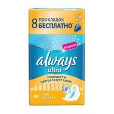 Прокладки Always Ультра Лайт Квадро 40 Шт.Гигиенические