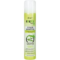 Сухой шампунь ВИТЭКС Fresh Hair Очищение и Свежесть с экстрактом зеленого чая 200 мл Viteks