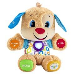 Интерактивная игрушка Mattel Ученый Щенок Первые слова