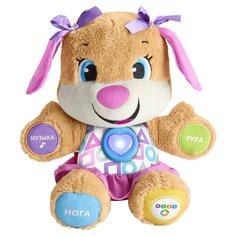 Интерактивная игрушка Mattel Сестричка Ученого Щенка Первые слова