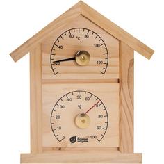 """Термометр с гигрометром Банная станция """"Домик"""" 23,6*22*1,9см для бани и сауны /4 Банные штучки"""