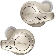 Наушники Jabra Elite 65t Gold Beige