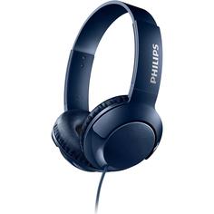 Наушники Philips SHL3075BL/00 Blue