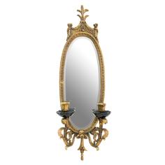 Зеркало 57см Wah luen handicraft