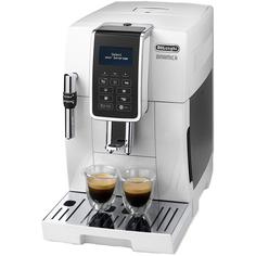 Кофемашина DELONGHI ECAM 350.35 White