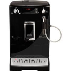 Кофемашина Nivona CafeRomatica 626