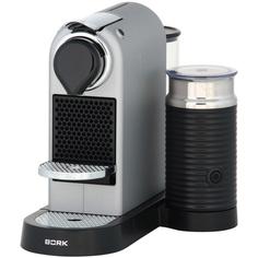 Кофемашина Nespresso Bork C533 Citiz and Milk Silver