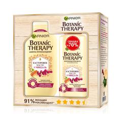 Подарочный набор Garnier Botanic Therapy Касторовое масло и миндаль