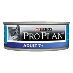 Корм для кошек PRO PLAN старше 7 лет, Мусс с тунцом 85г