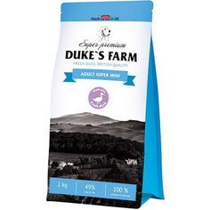 Корм для собак Dukes Farm утка 2 кг