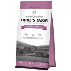 Корм для кошек DUKES FARM ягненок, оленина, кролик 2кг