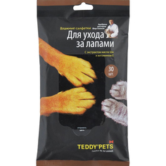 Салфетки для кошек и собак TEDDY PETS Для ухода за лапами 30 шт