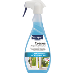 Средство Starwax для мытья стекол 500 мл