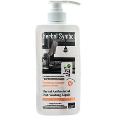 Концентрат Herbal Symbol для мытья посуды 500 мл