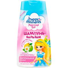 Детский шампунь-бальзам Happy Moments Маленькая фея Без сульфатов 240 мл