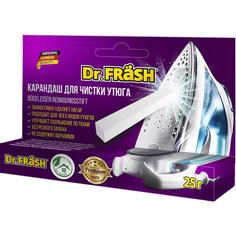 Карандаш для чистки утюгов Dr.Frash 2474 25 г