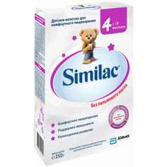 Детское молочко Similac 4 с 18 месяцев 350 г