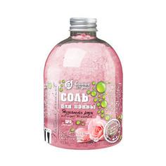 Соль для ванны Банные штучки Нежность розы 500 г