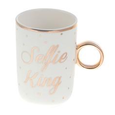 Кружка Eco cup selfie king 280мл