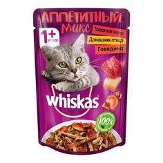 Корм для кошек Whiskas Микс в томатном желе говядина, птица 85 г