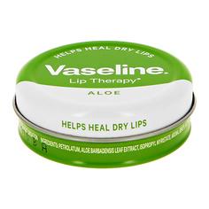 Бальзам для губ VASELINE LIP THERAPY с экстрактом алоэ вера в баночке 20 г