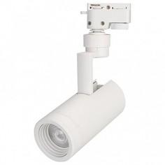 Светильник на штанге Lgd-Gera LGD-GERA-2TR-R74-20W White6000 (WH, 24 deg) Arlight