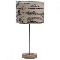 Настольная лампа декоративная Уют 202 380033801 Mw Light