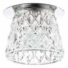 Встраиваемый светильник Dew 370149 Novotech