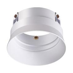 Рамка на 1 светильник Carino 370568 Novotech