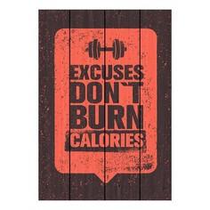 Картина (60х90 см) Excuses DE-104-568 Ekoramka