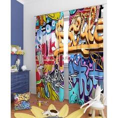 Портьера (150х260 см) 2 шт Уличное искусство ТОМДОМ