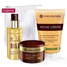 Набор «Интенсивное питание и Очищение» в косметичке Yves Rocher
