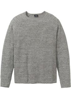Мужские пуловеры Пуловер в меланжевом дизайне, переработанный хлопок Bonprix