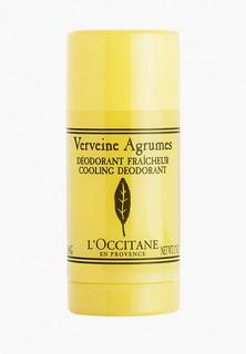 Дезодорант LOccitane L'Occitane Освежающий Вербена 50г