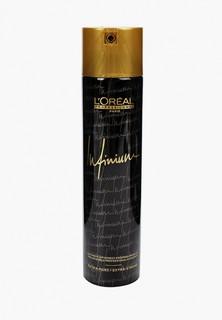 Лак для волос LOreal Professionnel INFINIUM CRYSTAL EXTRA STRONG Для экстрасильной фиксации