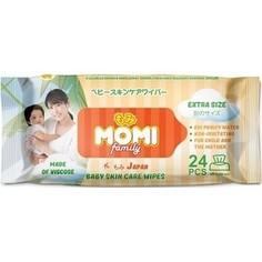 Влажные салфетки Momi Family Extra Size детские 24 шт