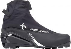 Ботинки для беговых лыж Fischer Xc Comfort Silver
