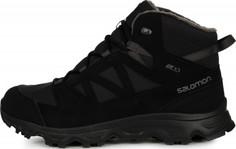 Ботинки утепленные мужские Salomon Grimsey, размер 41